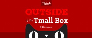think outside of tmall box Issa Asad